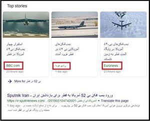 اعزام ناو هواپیمابر به خلیج فارس؛ برنامه 30 ساله آمریکا برای ترساندن ایران/ وقتی حضور B-52 در قطر پس از 3 سال کشف میشود!+عکس