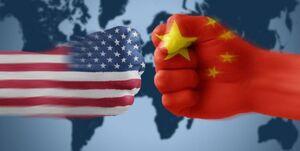 آیا دعوای چین و آمریکا تجاری است؟