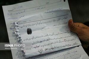 """عکس/ وصیت نامه یکی از مالباختگان پروند """"پدیده"""""""