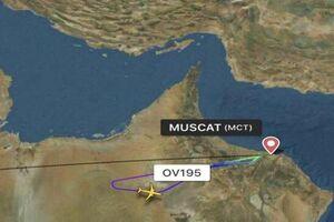 عربستان از فرود هواپیمای عمانی جلوگیری کرد