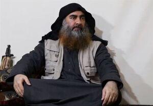 اعلام مکان احتمالی حضور ابوبکرالبغدادی