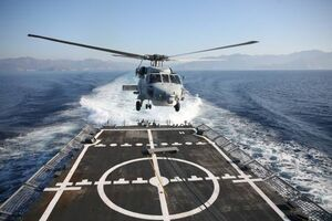 عکس/ آغاز بزرگترین رزمایش دریایی تاریخ ترکیه
