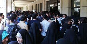 امروز در دانشگاه تهران چه خبر بود؟