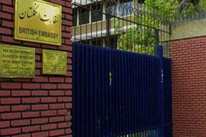 تفاوت حضور در سفارت انگلیس و سفارت روسیه