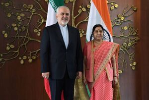 ظریف: هند از بزرگترین مشتریان نفت ایران است