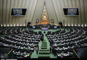 """نامه نمایندگان به """"روحانی"""" درباره کنکور"""