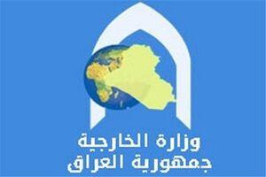 واکنش بغداد به هدف قرار گرفتن ۴ کشتی در نزدیکی فجیره