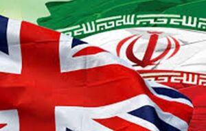 پرچم نمایه ایران و انگلیس