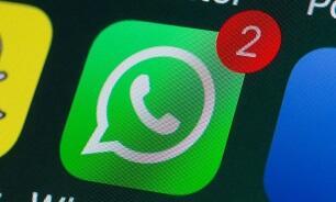 جزئیات کشف نقص امنیتی در واتساپ