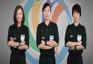 پای داوران زن به فوتبال مردان آسیا باز شد