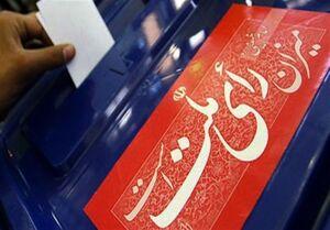 گزارش ۵ ایراد اساسی طرح مجلس برای استانی شدن انتخابات