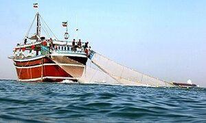 توقف یک کشتی با ۲۰ تن صید ماهی ترال در کنارک