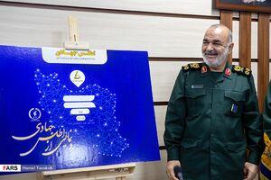 عکس/ رونمایی از اطلس جهادی با حضور فرمانده سپاه