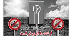 خط حزب الله: اراده ما قویتر است +دانلود