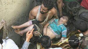 عربستان سعودی کشتار یمنی را «خسارت جزئی» دانست