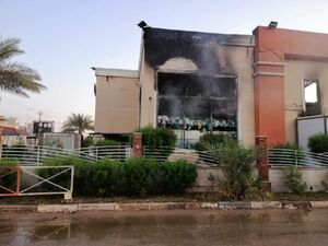 عکس/ آتشسوزی مرگبار در شهر نجف