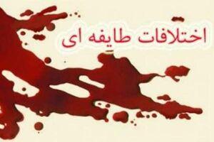 ۲ کشته در نزاع طایفهای در خرمآباد