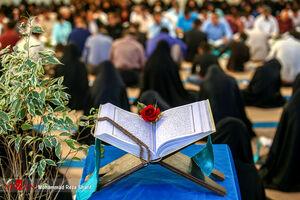 مراسم جزءخوانی قرآن کریم در اصفهان