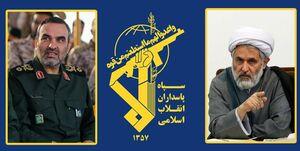 رمزگشایی از آرایش جدید اطلاعاتی سپاه