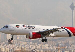 حادثه برای پرواز تبریز به تهران