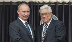 نامه پوتین به محمود عباس