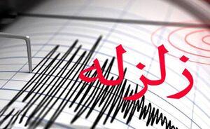 زلزله ۴.۱ ریشتری فارس را لرزاند
