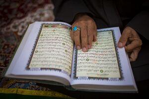 شرح فرازهایی برگزیده از آیات جزء هجدهم قرآن کریم