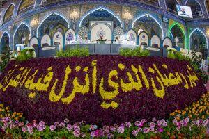 شرح فرازهایی برگزیده از آیات جزء چهاردهم قرآن کریم