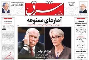 صوفی: مردم امروز حسرت دوران خاتمی را میخورند!/ صالحی امیری: وضع موجود ربطی به عملکرد دولت ندارد!