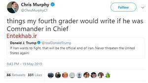 مقایسه ترامپ با بچه کلاس چهارم