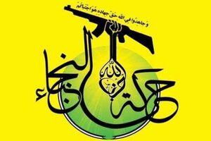 نجباء: آمریکا عامل فساد و آشوب در عراق است