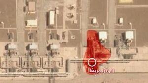 تاسیات نفتی عربستان