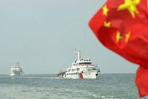 کشتی های چین و آمریکا