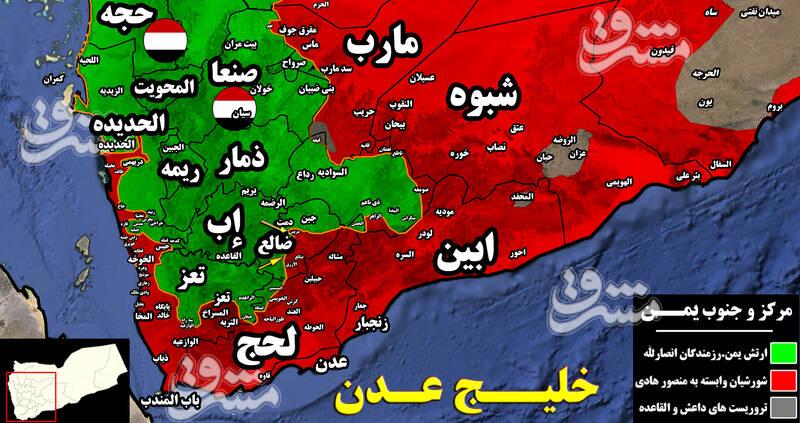 گزارش اختصاصی مشرق / شهری که خواب را از چشمان آمریکاییها و سعودیها ربوده است + نقشه میدانی و عکس