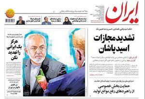 زیباکلام: اگر به ۹۶ برگردیم، بیشتر برای روحانی تبلیغ میکنم!/ توهین حناچی به مردم تهران