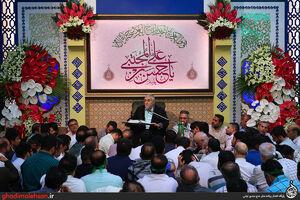 عکس/ جشن ولادت امام حسن(ع) در مسجد ارک تهران