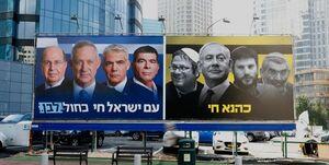 آیا دولت نتانیاهو ساقط میشود؟