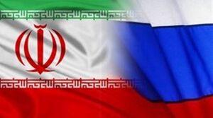 پرچم نمایه روسیه و ایران