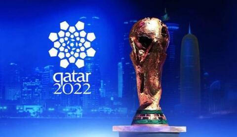عکس/ رونمایی از کاپ قهرمانی جام جهانی قطر