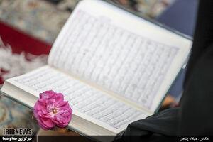 شرح فرازهایی برگزیده از آیات جزء بیست و سوم قرآن کریم