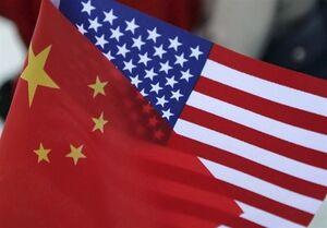 چین از آمریکا نفت خام نمی خرد