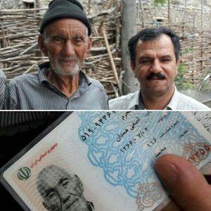 عکس/ پیرترین مرد جهان در همدان
