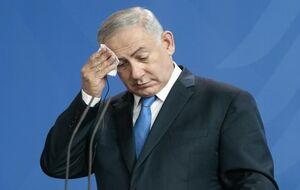 جلسه کیفرخواست نتانیاهو سه ماه به تاخیر افتاد