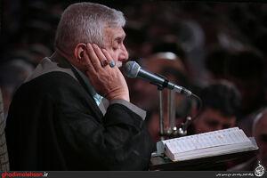 فیلم/ شب هجدهم ماه رمضان98 با نوای حاج منصور ارضی