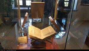عکس/ قدیمیترین موزه استان سمنان در شاهرود