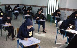 همه امتحانات روز بعد از لیالی قدر لغو شد