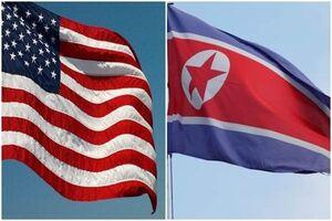 پرچم نمایه کره شمالی و آمریکا