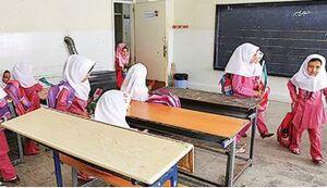 شروع بهکار مدارس در روزهای ۴ و ۸ خرداد با ۲ ساعت تأخیر