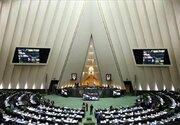 لاریجانی یکبار دیگر رئیس مجلس شد/ علی مطهری رأی نیاورد / پزشکیان و مصری به عنوان نواب رئیس مجلس انتخاب شدند