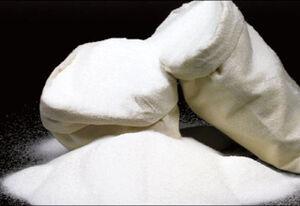 قیمت شکر در چند روز آینده دچار چه تحولاتی خواهد شد؟